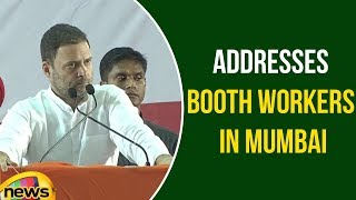 Congress President Rahul Gandhi addresses booth workers in Mumbai | Mango News - MANGONEWS