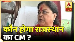 Siyasat Ka Sensex: Who is the top choice for CM in Rajasthan? - ABPNEWSTV