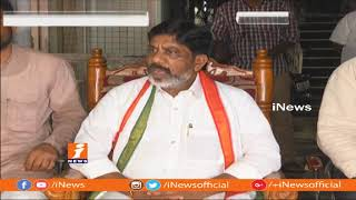 TPCC Working President Bhatti Vikramarka Comments On TRS Govt Over Panchayati Raj Election | iNews - INEWS