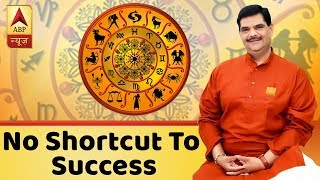 There is no shortcut to success | Aaj Ka Vichaar - ABPNEWSTV