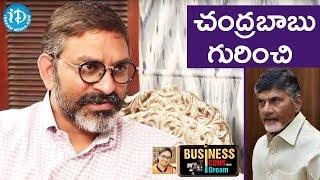 Suresh Rayudu Chitturi About CM Chandrababu Naidu || Business Icons With iDream - IDREAMMOVIES