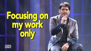 Focusing on my work only: Kapil Sharma - IANSLIVE