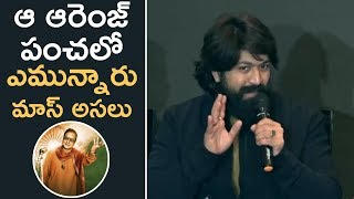 Rocking Star Yash Speech At NTR Biopic Pressmeet Bengaluru | Nandamuri Balakrishna | TFPC - TFPC