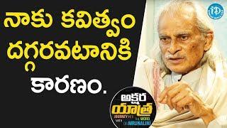 నాకు కవిత్వం దగ్గరవటానికి కారణం - Telugu Poet K Siva Reddy || Akshara Yathra With Dr.Mrunalini - IDREAMMOVIES