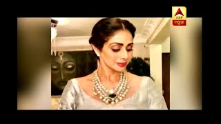 Sridevi's funeral to be done at Santacruz Crematorium today evening: sources - ABPNEWSTV