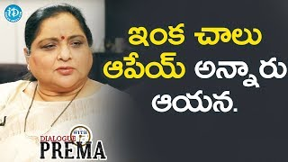 My Father Asked Me To Put An End To My Film Career - Roja Ramani || Dialogue With Prema - IDREAMMOVIES