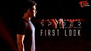 Mahesh Babu Spyder First Look Review | Rakul Preet | AR Murugadoss #Spyder - TELUGUONE