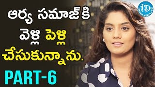 Artist Karuna Exclusive Interview Part #6 || Talking Movies with iDream - IDREAMMOVIES