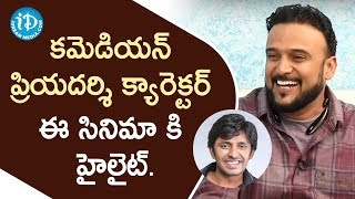 Priyadarshi Character is very Special in the Movie - Vishwas Hannurkar   Talking Movies With iDream - IDREAMMOVIES