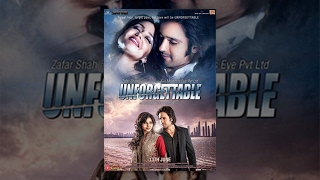 Unforgettable   Full Movie in HD (With English Subtitles) - SHREEINTERNATIONAL