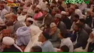 Aashiqan-e-Nabi Sal Allahu Alaihi Wa Aalihi Wassallam Ko Baarivhi Bulati Hai by Mohammad Sajid Qadri