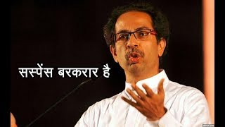 BREAKING: Shiv Sena to not vote against Modi government during no-confidence motion - ABPNEWSTV