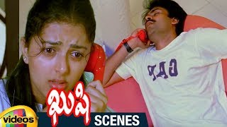 Bhumika Feels Jealous about Pawan Kalyan and Mumtaj | Kushi Telugu Movie Scenes | Ali | Mango Videos - MANGOVIDEOS