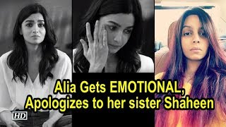 Alia Gets EMOTIONAL, apologizes to her sister Shaheen Bhatt - IANSLIVE