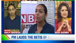 Girl Power: Theater Director Shilpi Marwah on NewsX - NEWSXLIVE