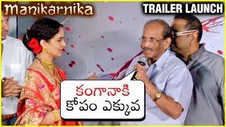 Vijayendra Prasad about Kangana Ranaut | Manikarnika Trailer Launch | Krish Jagarlamudi - RAJSHRITELUGU
