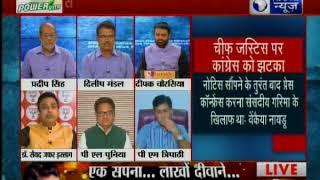 राहुल गांधी संविधान बचाने की कोशिश कर रहे हैं या दलित वोट बैंक? | MahaBahas - ITVNEWSINDIA
