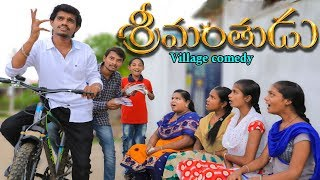 Village lo Srimanthudu | Ultimate village comedy | Creative Thinks - YOUTUBE