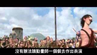 【Brave幕後花絮,台灣篇!】【Yao】