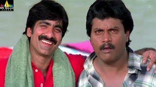 Sunil Comedy Scenes Back to Back | Krishna Movie Comedy | Sri Balaji Video - SRIBALAJIMOVIES