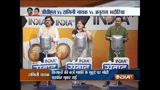 Watch exclusive debate with BJP's GVL Narasimha, Congress' Ragini Nayak & BSP's Anurag Bhadauriya - INDIATV
