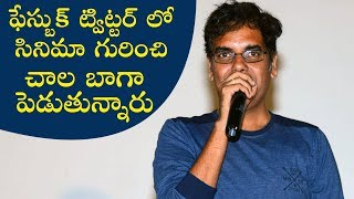 Director Sai Kiran Adivi Speech @ Operation GoldFish Success Meet - TFPC