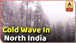 Rain, snow intensify cold wave in Jammu and Kashmir - ABPNEWSTV