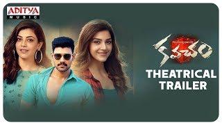 Kavacham Theatrical Trailer || Bellamkonda Sai Sreenivas, Kajal Aggarwal, Mehreen Pirzada - ADITYAMUSIC