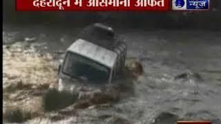 देहरादून में आसमानी आफत; सड़कों पर भर गया पानी, लोग परेशान - ITVNEWSINDIA