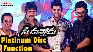 Speedunnodu Movie Platinum Disc Function Full Video - ADITYAMUSIC