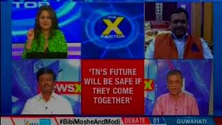 Will a Rajinikanth-BJP alliance be able to change the paradigm of Tamil Nadu?: The X Factor - NEWSXLIVE