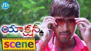 Action 3D Movie Scenes - Allari Naresh Comedy With Gorilla || Vaibhav || Sneha Ullal - IDREAMMOVIES