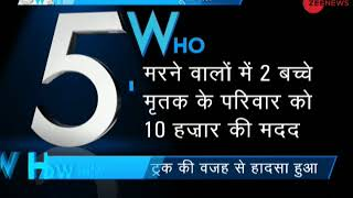 5W1H: 8 people crushed to death by truck in Madhya Pradesh - ZEENEWS