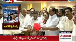 Diwali Bumper Offer To T.Employees | Employee Health Scheme : TV5 News - TV5NEWSCHANNEL