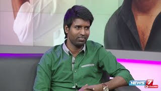 "Super Housefull 10-10-2015 ""Actor Soori Interview"" – News7 Tamil Show"