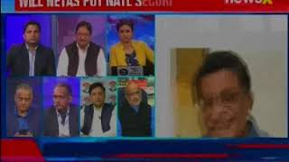 Nation9: Will Neta's put NATL security 1st? || Rafale Deal || - NEWSXLIVE