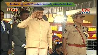 CM Chandrababu receives Guard of honour at 72nd Independence Day | CVR News - CVRNEWSOFFICIAL