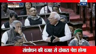 Lokpal Bill gets Rajya Sabha's nod, Lok Sabha to consider today - ABPNEWSTV