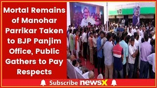 Manohar Parrikar Mortal Remains Taken To BJP Panaji Office, People Pay Last Respects - NEWSXLIVE