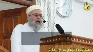 رسالة الشيخ يحيى المدغري إلى الإعلام المغربي وإلى مهرجان موازين