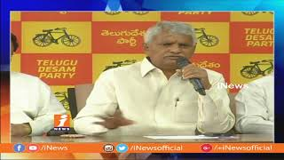 Ravula Chandrasekhar Speak To Media At NTR Trust Bhavan | Comments On KCR | iNews - INEWS