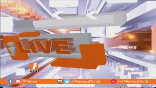 TRS Govt Spending More Then 1000 Coros  For Fishermen | Talasani Srinivas Yadav | iNews - INEWS