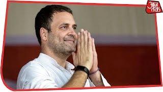 Election Results: Madhya Pradesh समेत चार राज्यों में Congress को बढ़त - AAJTAKTV