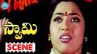 Swamy Movie Scenes - Rajiv Kanakala Cheats Jayshree || Nandamuri Hari Krishna || Aamani - IDREAMMOVIES