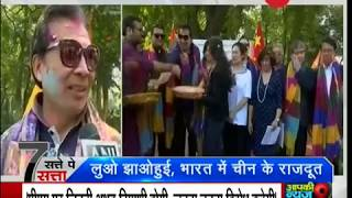 Delhi: Holi celebrations at Chinese embassy - ZEENEWS