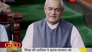 DNA rewinds: How Congress toppled Vajpayee government on this day 20 years ago - ZEENEWS