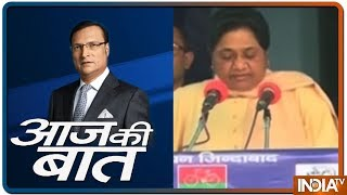 Aaj Ki Baat With Rajat Sharma | April 19, 2019 - INDIATV