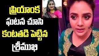 Sree Mukhi  Reacted Over Priyanka Reddy Incident | Disha Issue - RAJSHRITELUGU