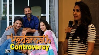 'Kedarnath' is our film: Prernaa Arora LASHES out - IANSINDIA