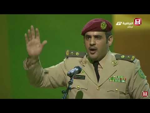 قصيدة الشاعر مشعل محماس الحارثي الجنادرية 1439 هـ HD - اتفرج تيوب